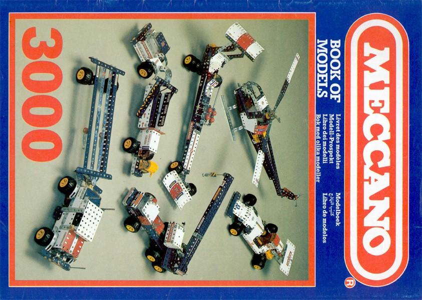 1981 Manual Set 300001